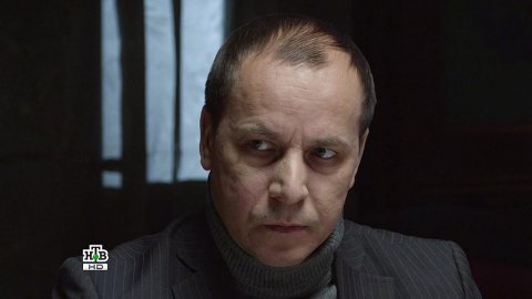 Шаман 3 сезон 31 серия, кадр 3