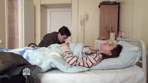 Шаман 3 сезон 31 серия, кадр 5
