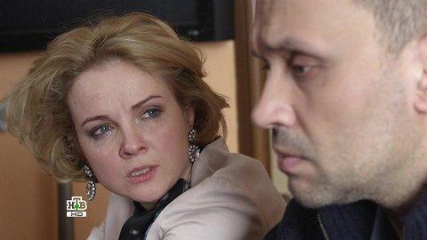 Шаман 3 сезон 31 серия, кадр 6