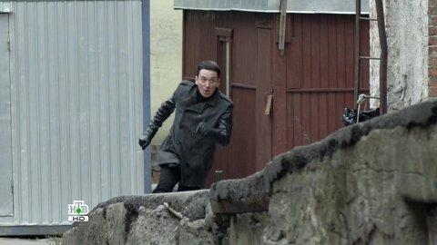 Шаман 3 сезон 6 серия, кадр 6