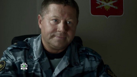 Шеф 2 сезон 1 серия, кадр 2