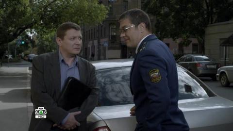 Шеф 2 сезон 1 серия, кадр 5