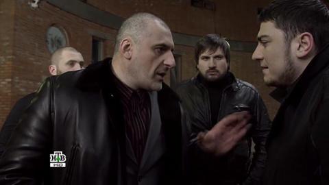 Шеф 2 сезон 10 серия, кадр 2