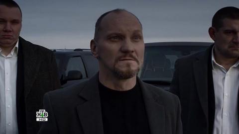 Шеф 2 сезон 10 серия, кадр 5