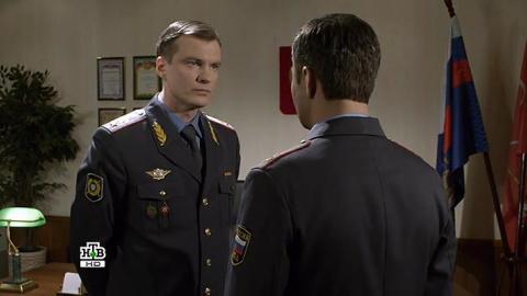 Шеф 2 сезон 10 серия, кадр 6