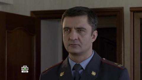 Шеф 2 сезон 12 серия, кадр 3