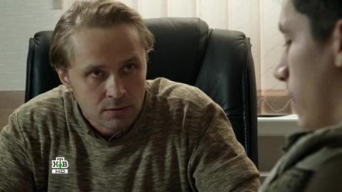 Шеф 2 сезон 29 серия, кадр 5