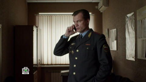 Шеф 2 сезон 32 серия, кадр 3