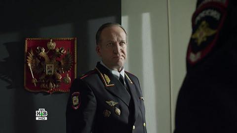 Шеф 3 сезон 14 серия