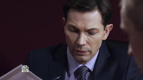 Шеф 4 сезон 12 серия, кадр 3