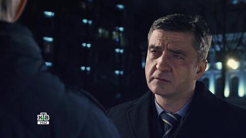 Шеф 4 сезон 13 серия, кадр 3