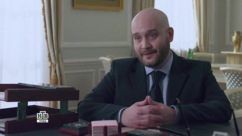 Шеф 4 сезон 14 серия, кадр 5