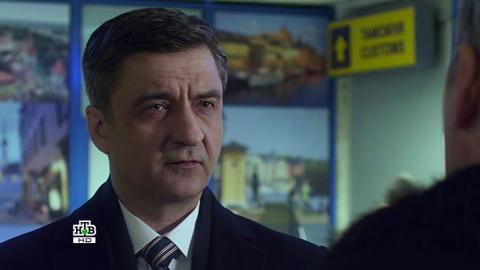 Шеф 4 сезон 18 серия, кадр 5
