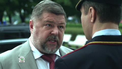 Шеф 4 сезон 2 серия, кадр 5