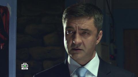 Шеф 4 сезон 4 серия