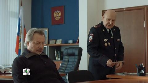 Шелест 1 сезон 13 серия