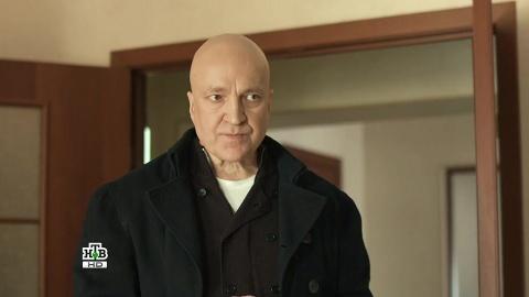 Шелест 1 сезон 15 серия