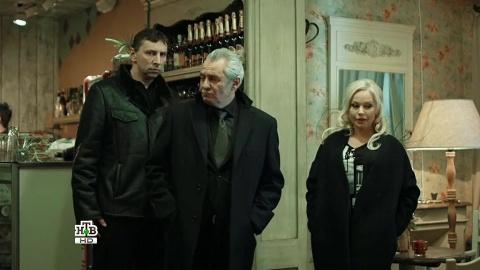 Шелест 1 сезон 4 серия