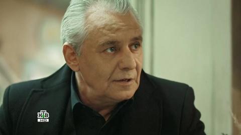 Шелест 1 сезон 5 серия, кадр 2