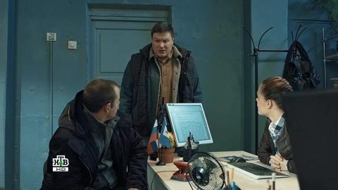 Шелест 1 сезон 6 серия, кадр 5