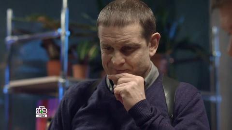 Шелест 1 сезон 7 серия