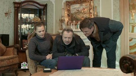 Шелест 1 сезон 8 серия