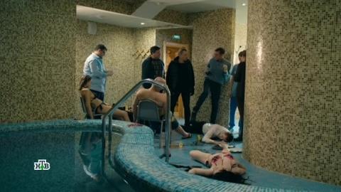 Шелест 2 сезон 11 серия, кадр 2