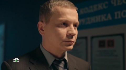 Шелест 2 сезон 13 серия, кадр 4