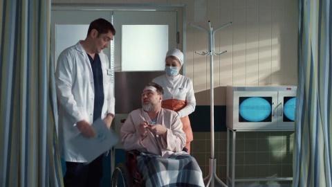 Склифосовский 5 сезон 15 серия, кадр 5