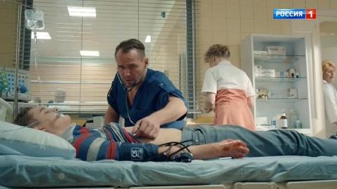 Склифосовский 6 сезон 11 серия, кадр 6