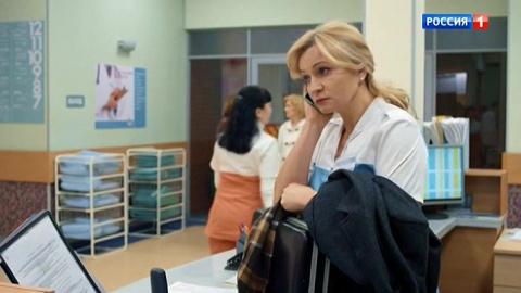 Склифосовский 6 сезон 16 серия, кадр 6