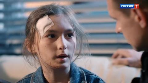 Склифосовский 6 сезон 9 серия, кадр 5