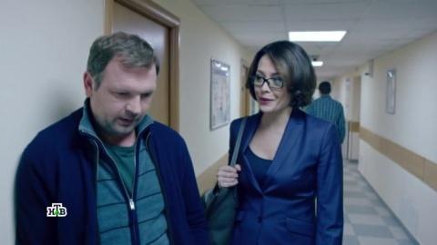 Скорая помощь 1 сезон 12 серия, кадр 3