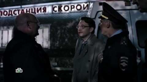 Скорая помощь 1 сезон 14 серия, кадр 2