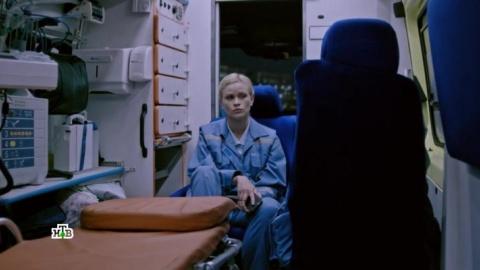 Скорая помощь 1 сезон 16 серия, кадр 2