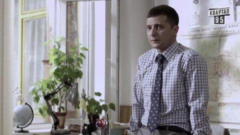 Слуга народа 1 сезон 1 серия, кадр 31