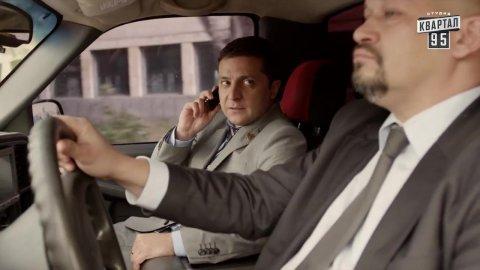 Слуга народа 1 сезон 15 серия, кадр 2