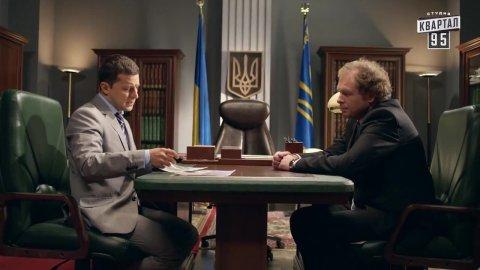 Слуга народа 1 сезон 15 серия, кадр 10