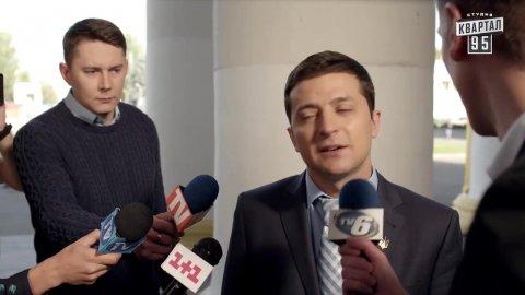 Слуга народа 1 сезон 16 серия, кадр 3