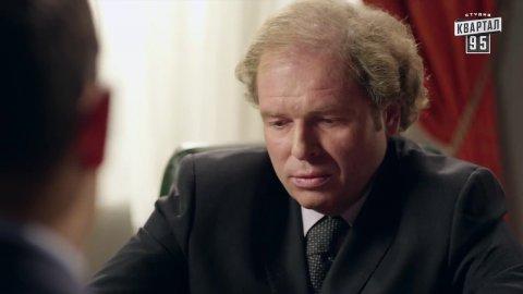 Слуга народа 1 сезон 16 серия, кадр 2