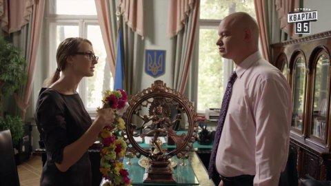 Слуга народа 1 сезон 16 серия, кадр 10