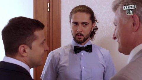 Слуга народа 1 сезон 3 серия, кадр 8