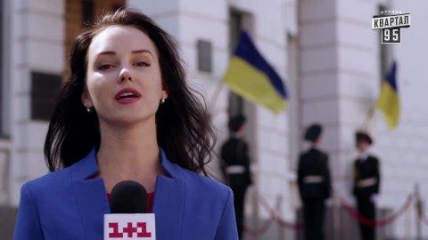 Слуга народа 1 сезон 4 серия, кадр 25