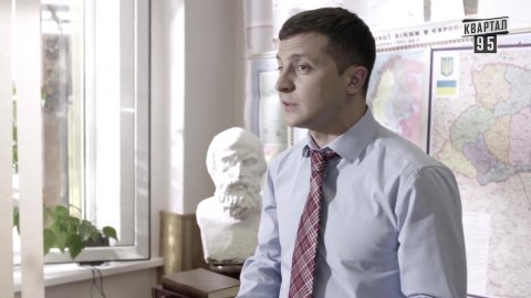 Слуга народа 1 сезон 4 серия, кадр 29