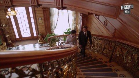 Слуга народа 1 сезон 4 серия, кадр 5