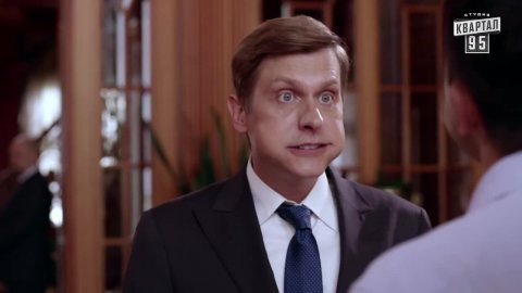 Слуга народа 1 сезон 4 серия, кадр 8