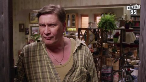 Слуга народа 1 сезон 4 серия, кадр 11