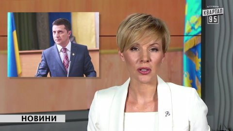 Слуга народа 1 сезон 7 серия