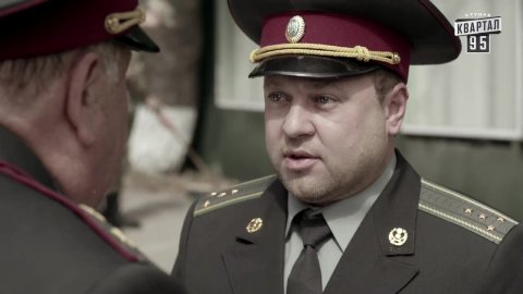 Слуга народа 1 сезон 8 серия, кадр 17