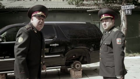 Слуга народа 1 сезон 8 серия, кадр 19